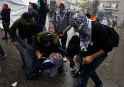 At Least 228 Palestinians Injured in Clashes With Israeli Servicemen - Red Crescent