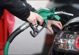OGRA recommends cut in POL prices
