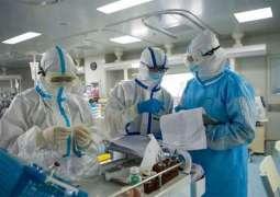 China reports 47 more coronavirus deaths