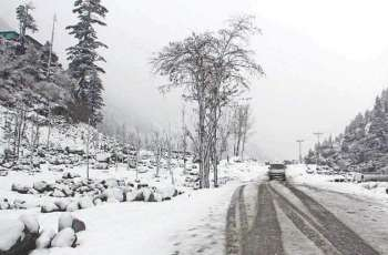 Rain with snowfall likely to prevail in upper areas of country