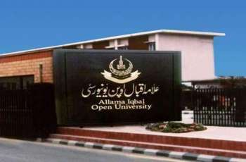 World's eminent academicians to attend AIOU's moot on Tuesday