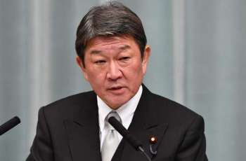 Japan's Motegi Says Wants to Discuss Peace Treaty at Meeting With Lavrov in Munich