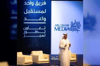 Abu Dhabi Media launches new strategy focusing on content and digital platforms