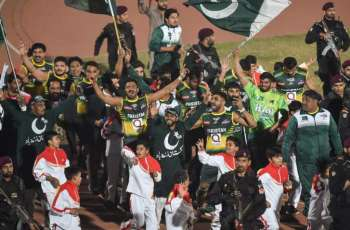 Pakistan won Kabbadi World Cup 2020