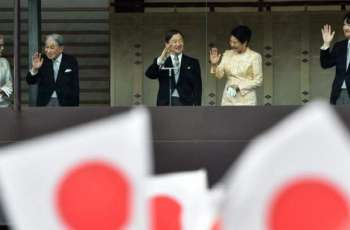 Visit to Imperial Palace on Naruhito's Birthday Canceled Over Coronavirus Fears - Reports
