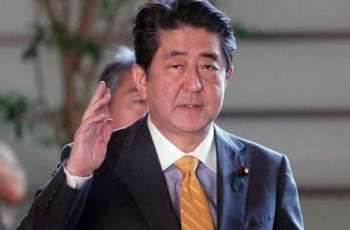 Russia Yet to Receive Confirmation for Abe's WWII Commemoration Visit - Foreign Ministry