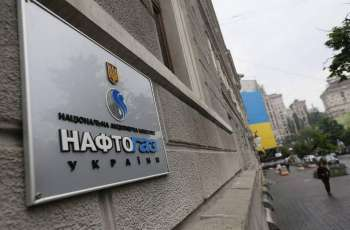 Ukraine's Naftogaz Revises Up to $8Bln Claimed Damages Over Lost Crimea Assets