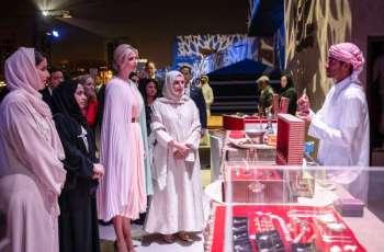 """مؤسسة دبي للمرأة و""""دبي للثقافة"""" تنظمان حفل عشاء لضيوف منتدى المرأة العالمي - دبي 2020"""