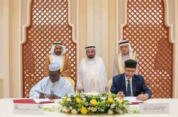 Islamic University of Technology and Arabic Language Academy in Sharjah sign MoU