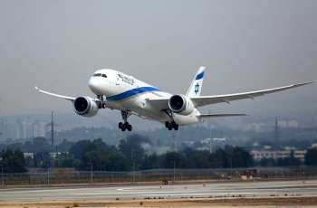 Netanyahu Says Israeli Civil Aviation Aircraft Started to Fly Through Sudanese Airspace