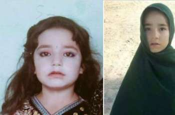 Another six-year old minor girl raped, murdered in Hangu