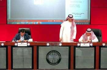 مدينة الملك سلمان للطاقة وجامعة الأمير محمد بن فهد توقعان اتفاقية لتدريب ٨٠ طالبا