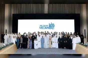 أبوظبي للإعلام تكشف عن تحديث شامل لمنصاتها المقروءة والمسموعة والمرئية