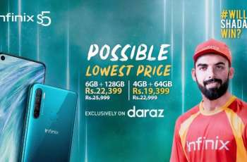 Infinix Launches Exciting New Offer for Infinix S5 Right Before PSL 2020