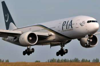 May Allah be with PIA!