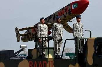 "باکستان تختبر بنجاح صاروخ "" کروز "" قادرة علي اصابة أھداف بریة و بحریة"