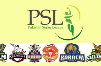 First match of PSL to be played tomorrow in Karachi