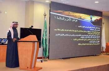 جامعة الإمام عبدالرحمن بن فيصل تنظم فعالية