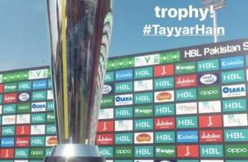 Ceremony for trophy display of PSL 2020 held at national stadium