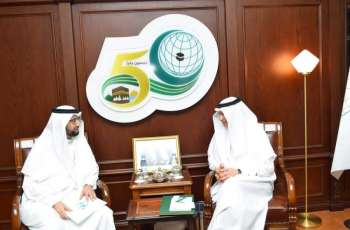 OIC Secretary General receives Chief Executive Officer of Saudi Food & Drug Authority