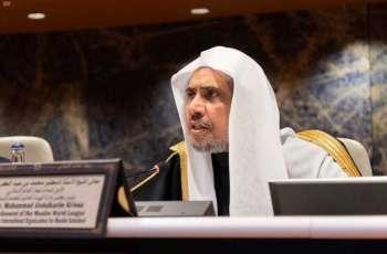 الأمم المتحدة تستضيف مؤتمر رابطة العالم الإسلامي حول