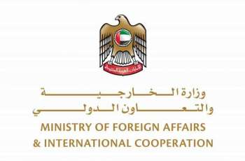 UAE strongly condemns Burkina Faso church attack