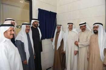 """نهيان بن مبارك يفتتح فندق """"ذا مانور"""" لخدمة زوار إكسبو 2020 دبي"""