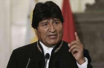Bolivia's Electoral Tribunal Rejects Morales' Election Bid for Senate - Reports