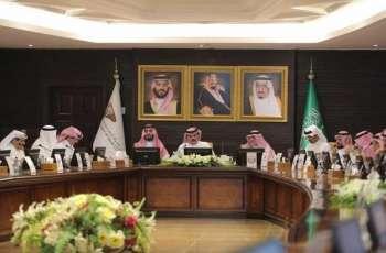 مجلس إدارة الغرف السعودية يعقد اجتماعة الـ 103