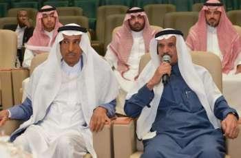 مركز الملك سلمان الاجتماعي يكشف أبرز ملامح خطته الإستراتيجية التطويرية