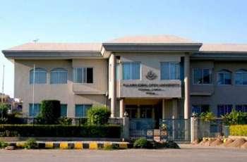 Matric/FA admission, Feb 21 last day: Allama Iqbal Open University (AIOU)
