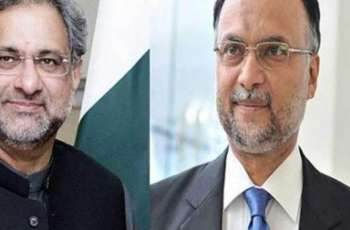 Bail pleas of Shahid Khaqan, Ahsan Iqbal adjourned till Feb 24 without any proceeding