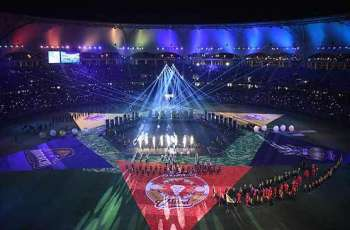 PSL 2020 opening ceremony begins in Karachi