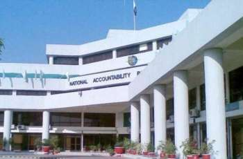 NAB directs inquiry against three IESCO officers