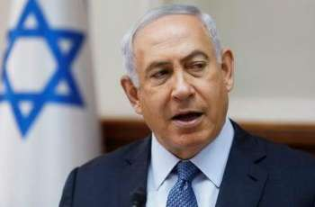 Netanyahu Announces Construction of 2,200 Residential Units in East Jerusalem