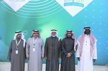 جامعة الحدود الشمالية تفتتح بطولة الكاراتيه على مستوى الجامعات السعودية