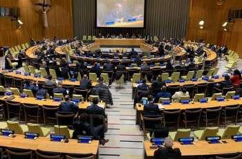 الدكتور منزلاوي يشارك في اجتماع لمناقشة أداء بعثات حفظ السلام التابعة للأمم المتحدة