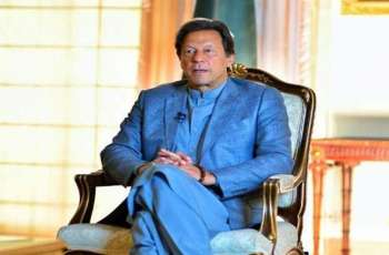 Afghan peace process moving in right direction: Prime Minister Imran Khan