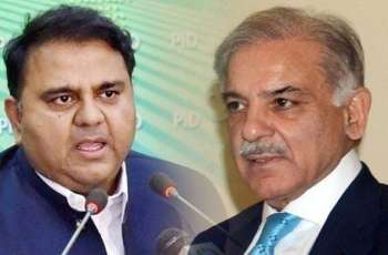 Final date for his return to assembly be asked from Shahbaz Sharif or process for electing new opposition leader be started: Fawad Chaudhry
