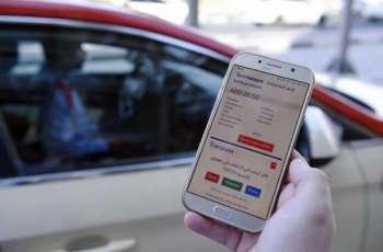 """طرق دبي تطلق مبادرات ابتكارية بمناسبة """"شهر الابتكار"""""""