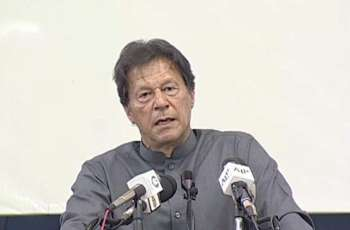 Pakistan has come out crisis, says Prime Minister Imran Khan