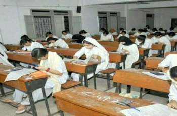 List of the Examination staff gets viral on social media