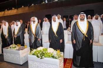 حمد بن محمد الشرقي يزور متحف عبد الحليم حافظ على هامش مهرجان الفجيرة للفنون