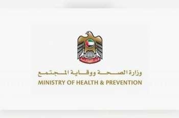 """"""" الصحة """" تعلن تسجيل حالتين جديدتين مصابتين بفيروس كورونا المستجد /COVID19/"""