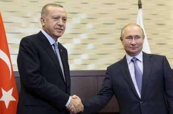 Erdogan, Putin Discuss Idlib Escalation in Phone Talks - Turkey President's Administration