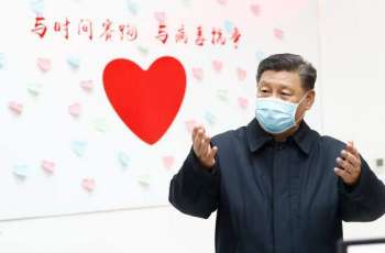 Chinese Leader Thanks Microsoft Founder for Taking Action Against COVID-2019