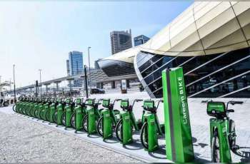 """طرق دبي و""""كريم"""" تطلقان خدمة تأجير الدراجات الهوائية"""