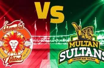Islamabad United VS Multan Sultans - PSL LIVE 22 February 2020: How To Watch Online Live Streaming And On TV
