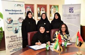 مجلس سيدات أعمال الامارات يدعم قطاع التصميم لمواكبة رؤية 2021