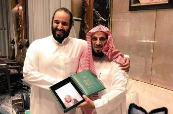 الداعیة السعودي عائض القرني : محمد بن سلمان ھو القائد الحقیقي للأمة الاسلامیة